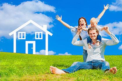 emprunt immobilier pour les salari s bonjourmabanque bmb. Black Bedroom Furniture Sets. Home Design Ideas